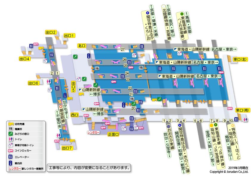 本町 Osaka Metro